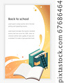Back to school. Set of templates for banner. Vector cartoon illustration. 67686464