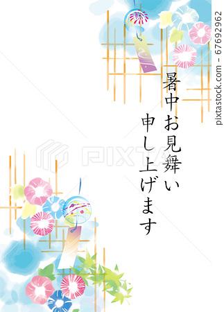 나팔꽃의 수채화 여름 안부 편지 67692962