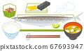 Set meal of autumn sweetfish 67693947