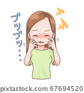 Illustration of a woman scratching her face 67694520
