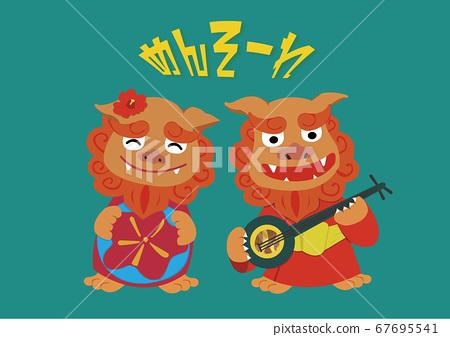 """一对可爱的shisa与Sanshin和Hanagasa的字母"""" Mensore"""" 67695541"""