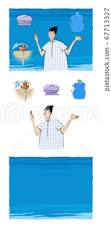 夏季衛生與生活 67713327