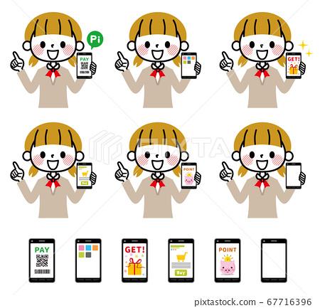 女學生智能手機套 67716396