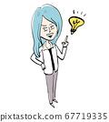 파란 머리 여자의 영감 67719335