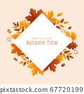 秋天的葉子和橡子標題裝飾 67720199