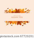 秋天的葉子和橡子標題裝飾 67720201