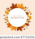 秋天的葉子和橡子標題裝飾 67720202