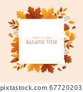 秋天的葉子和橡子標題裝飾 67720203