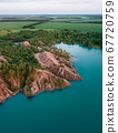 Aerial view of Konduki, Romancevskie gory in Tula Oblast, Russia 67720759