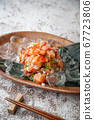 lomi-lomi salmon with ice in wooden plate 67723806