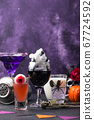 Set of various Halloween drinks 67724592
