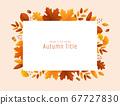 秋天的葉子和橡子標題裝飾 67727830