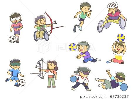 Para sports 67730237