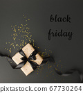 BLACK FRIDAY SALE Craft gift box on a dark 67730264