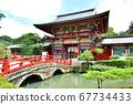 Yutoku Inari Shrine, Japan's Three Largest Inari, Kashima City, Saga Prefecture 67734433