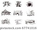 Japanese tourist destination set 67741016