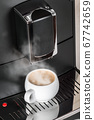 Cup of coffee Prepared on the coffee machine 67742659