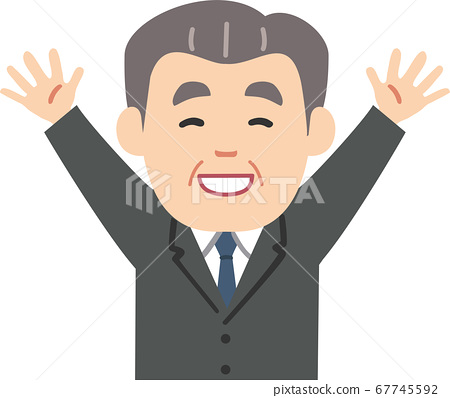 Senior man businessman in a suit happy to raise both hands 67745592