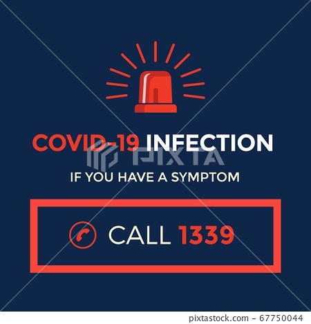 코로나 바이러스 예방 67750044