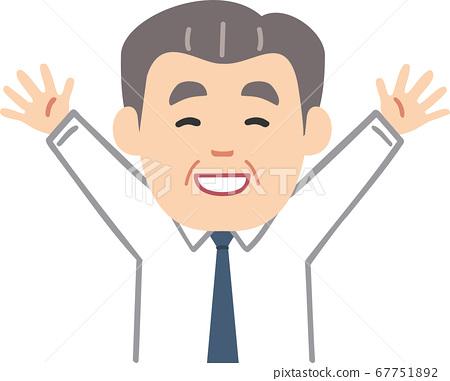 Senior man businessman happy to raise both hands 67751892