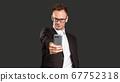 social media addiction business man selfie phone 67752318