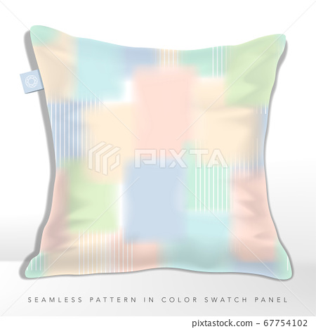 Vector Multi Pastel Rainbow Colors Iridescent Overlapping Abstract Paints Seamless Pattern with Stripes, Cushion Design. 67754102