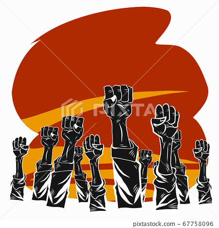 The people protesters vector image for Protest or 67758096