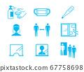New Coronavirus protection icon 67758698