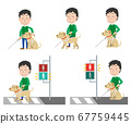 Guide dog and visually impaired man set illustration 67759445