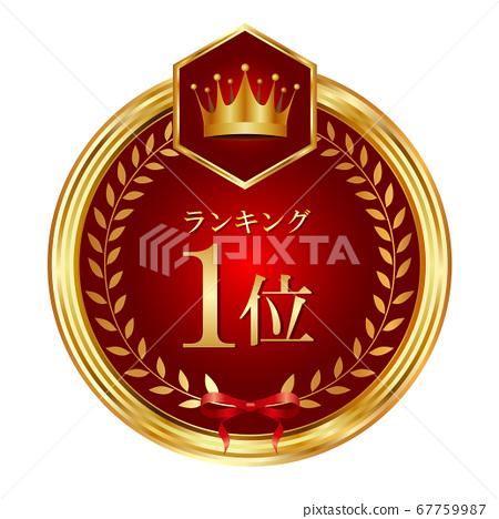會徽皇冠絲帶圖標 67759987