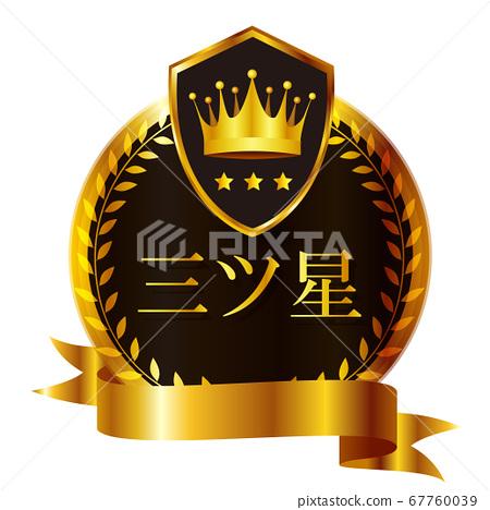 會徽皇冠絲帶圖標 67760039