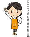 여자 01_31 (앞치마 차림으로 포즈 곤란한 얼굴 여성 시리즈) 67766844