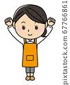 여자 01_08 (앞치마 차림으로 포즈 웃는 여자 시리즈) 67766861