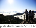 A view of the sea of clouds from the deck 67768137