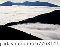 The mysterious sea of clouds in Tomamu, Hokkaido 67768141