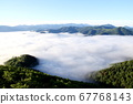 Sea of clouds at Tomamu, Hokkaido 67768143