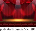 聚光燈照亮的舞台 67770381