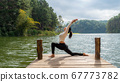 Healthy Yoga woman lifestyle balanced practicing meditate 67773782