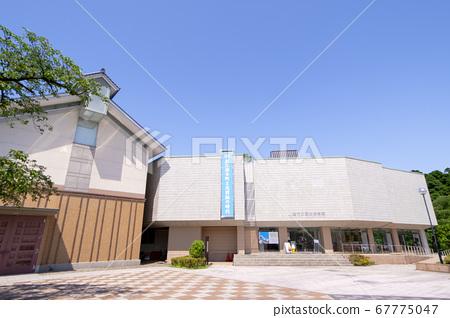 조에 쓰 시립 역사 박물관 67775047