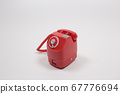 a scale of figure Pay phone, red public phone, 67776694