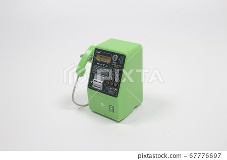 the scale of Japanese pay phone on the board 67776697