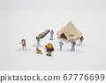 mini people 67776699