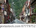 Kinosaki Onsen Street 67779752