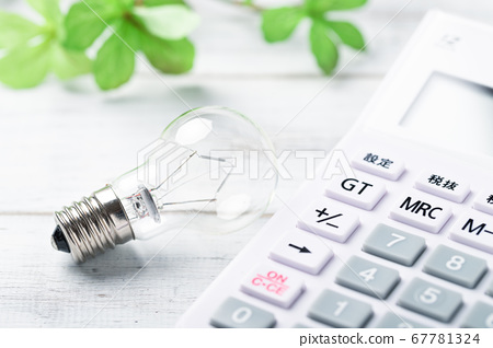 전기 요금 67781324