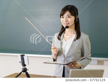 老師提供在線課程 67782129