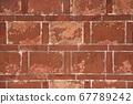 紅磚牆 67789242
