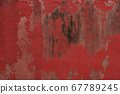 斑駁的牆面 67789245