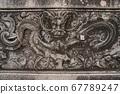 龍的浮雕 67789247