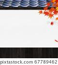 벽, 담, 가을 67789462