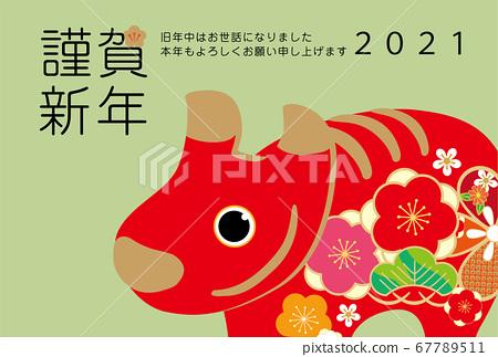2021牛年新年賀卡 67789511